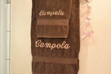 B&B Campola Gastenkamers