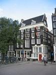 Hotel Brouwer