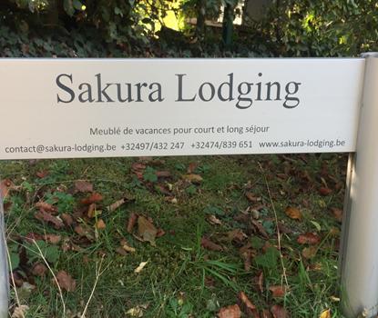 Sakura Lodging